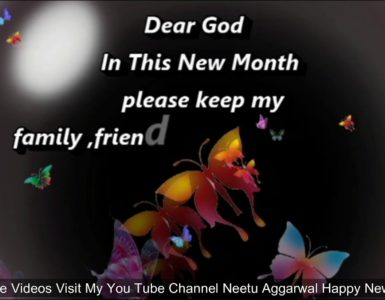 Interesting New Month Prayers